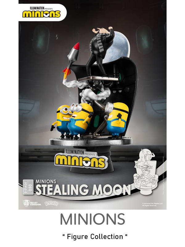 D-stage MINIONS  Stearlin Moon